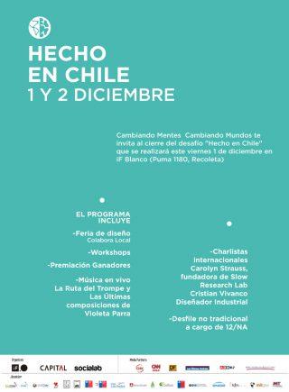 """Cambiando mentes cambiando mundos invita a su último encuentro del año: """"Hecho en Chile"""""""