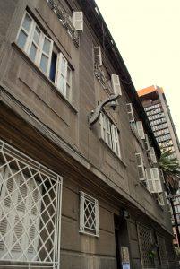 Busco departamento en Santiago: apuntes sobre desarrollo inmobiliario y gobernanza residencial